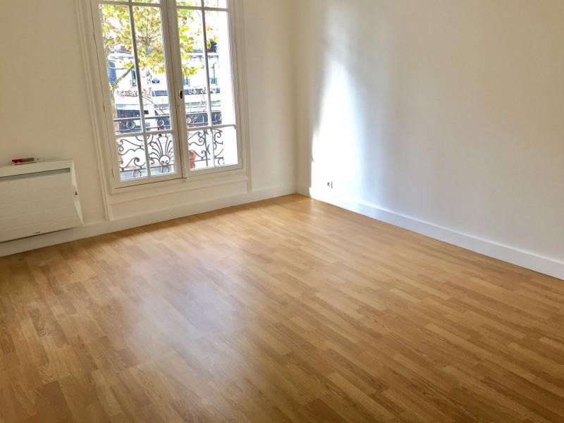 Location appartement Paris 6ème 1880€ CC - Photo 1