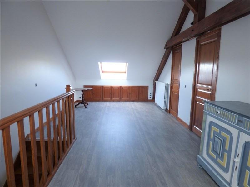 Venta  casa Montoldre 168000€ - Fotografía 7