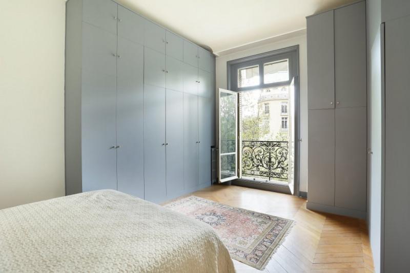 Vente de prestige appartement Paris 16ème 5460000€ - Photo 7