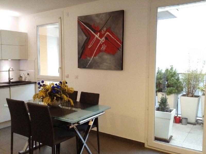 Vente appartement Lyon 8ème 274000€ - Photo 3