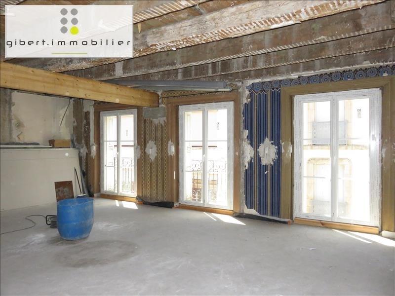 Vente appartement Le puy en velay 75000€ - Photo 1