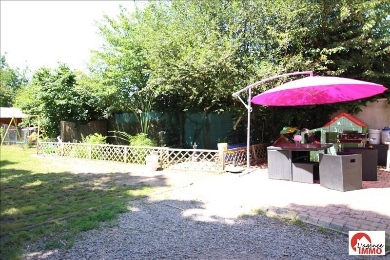 Vente maison / villa St aignan grandlieu 264500€ - Photo 3