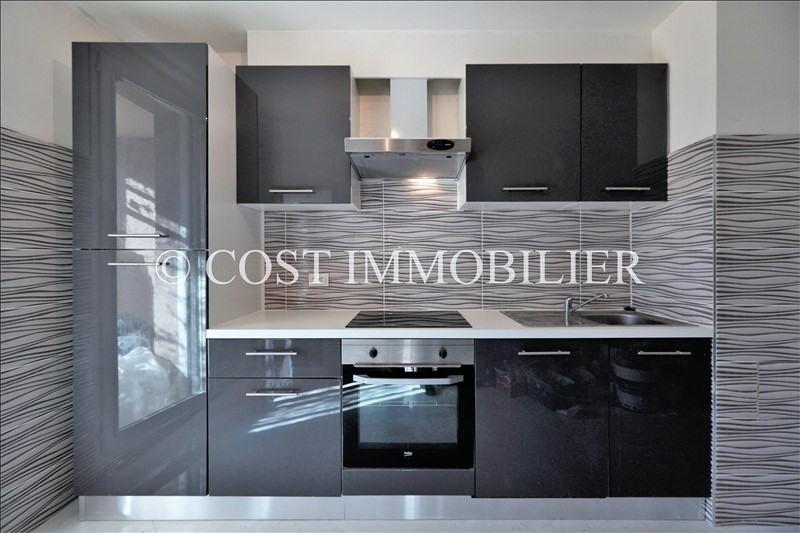 Revenda apartamento Gennevilliers 270000€ - Fotografia 4