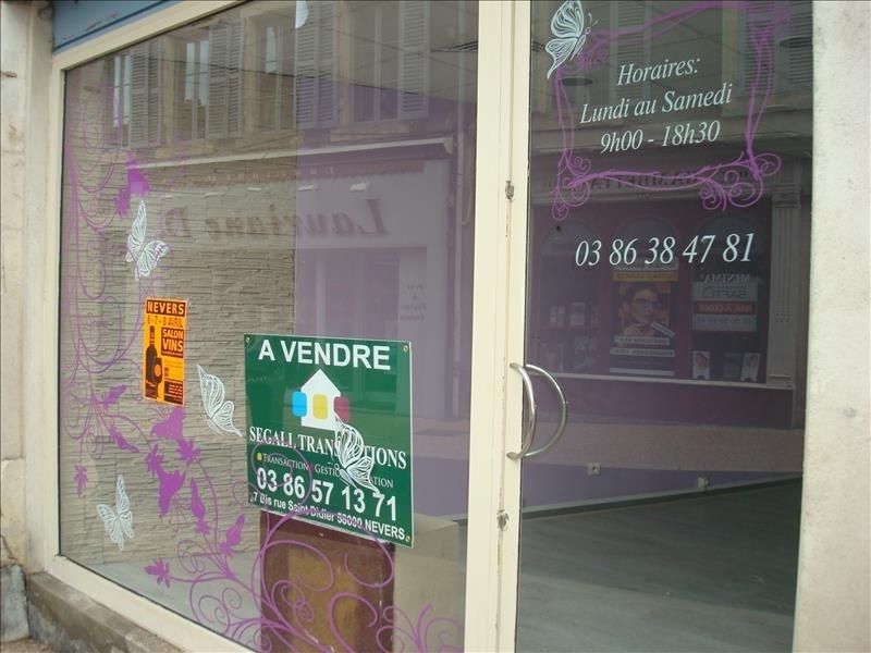Vente boutique Nevers 43000€ - Photo 2