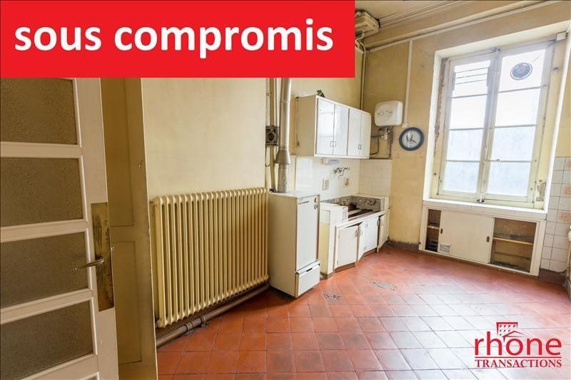 Verkauf wohnung Lyon 1er 104000€ - Fotografie 1