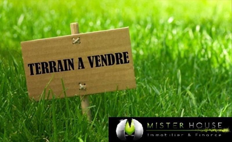 Vendita terreno Montech 62€ - Fotografia 1