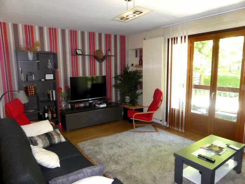 Vente appartement Bagneres de luchon 167400€ - Photo 1