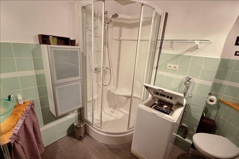 Revenda apartamento Paris 4ème 593000€ - Fotografia 7