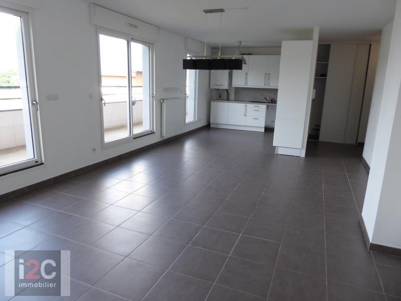 Vente appartement Prevessin-moens 610000€ - Photo 3