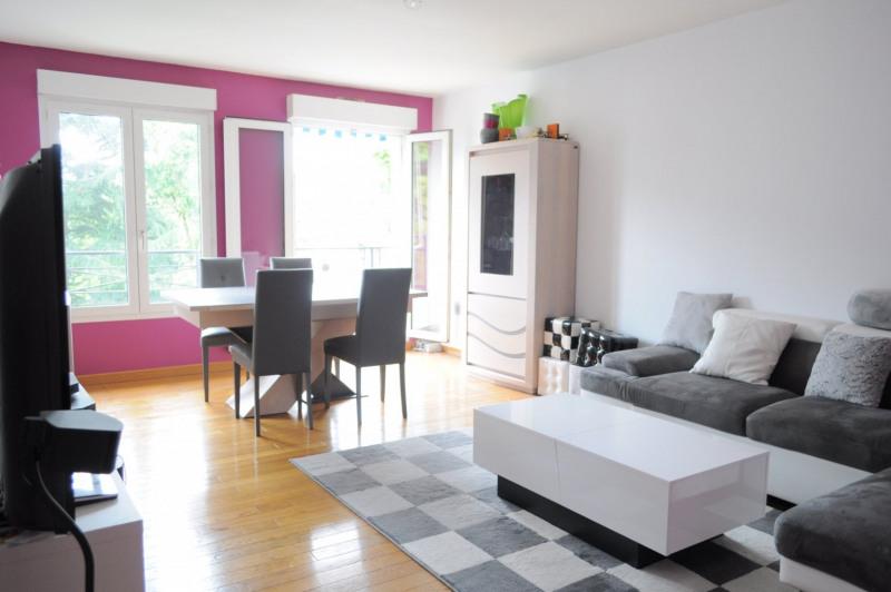 Vente appartement Gagny 299000€ - Photo 3