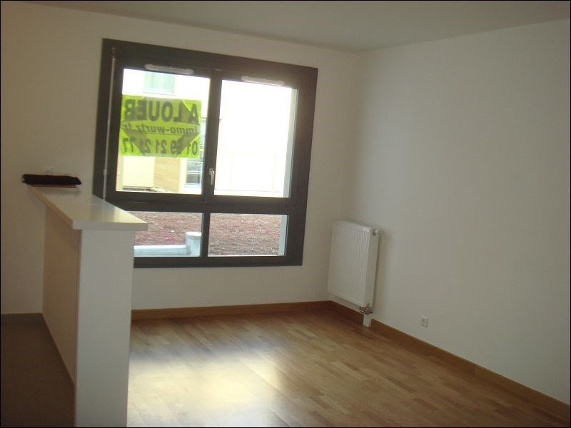 Location appartement Juvisy sur orge 671€ CC - Photo 2