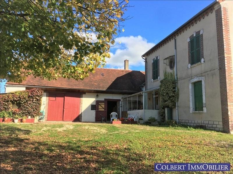 Vente maison / villa Neuvy sautour 118000€ - Photo 1