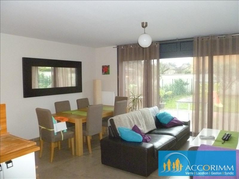 Location maison / villa Solaize 1202€ CC - Photo 2