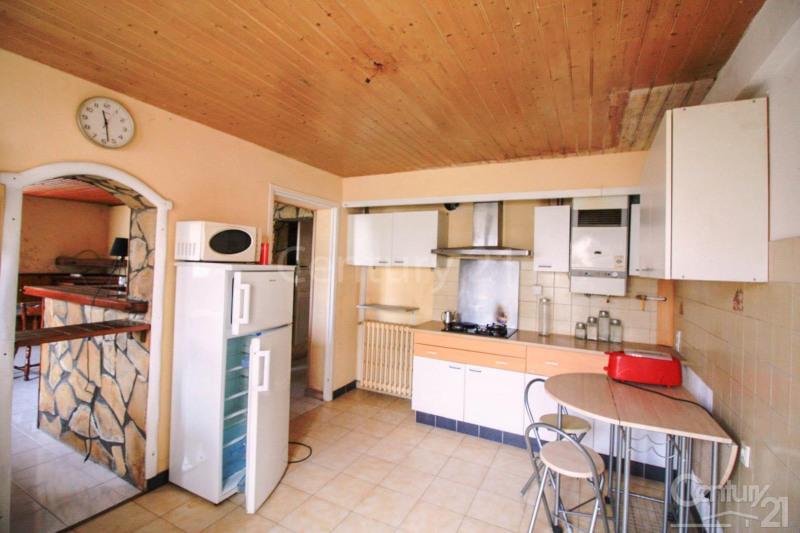 Vente maison / villa Fonsorbes 303000€ - Photo 11