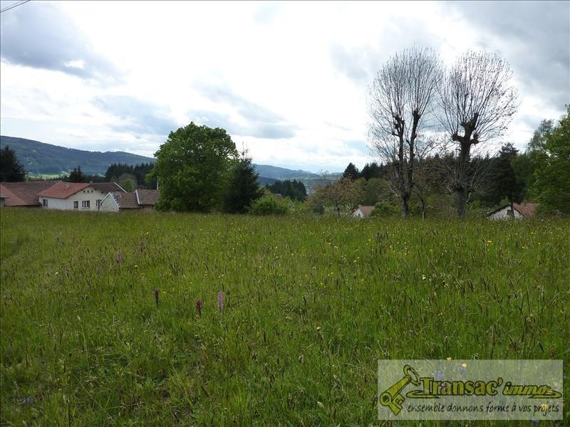 Vente terrain Arconsat 26000€ - Photo 1