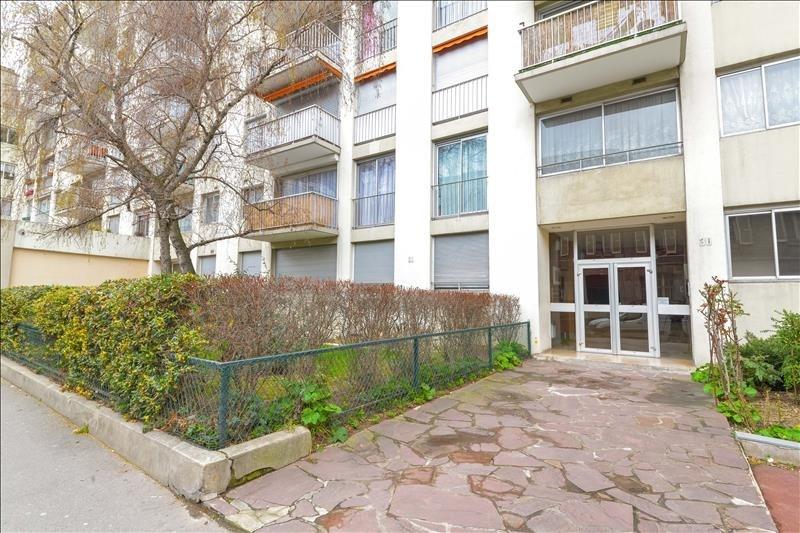 Venta  apartamento Paris 18ème 499000€ - Fotografía 4