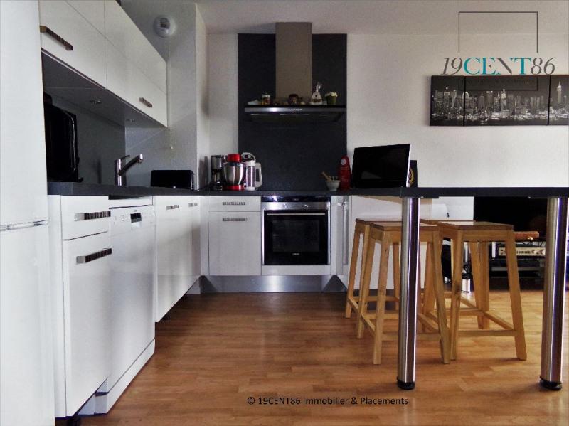 Vente appartement Venissieux 180000€ - Photo 5