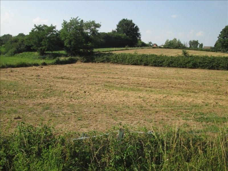 Vente terrain Louhans 37000€ - Photo 1