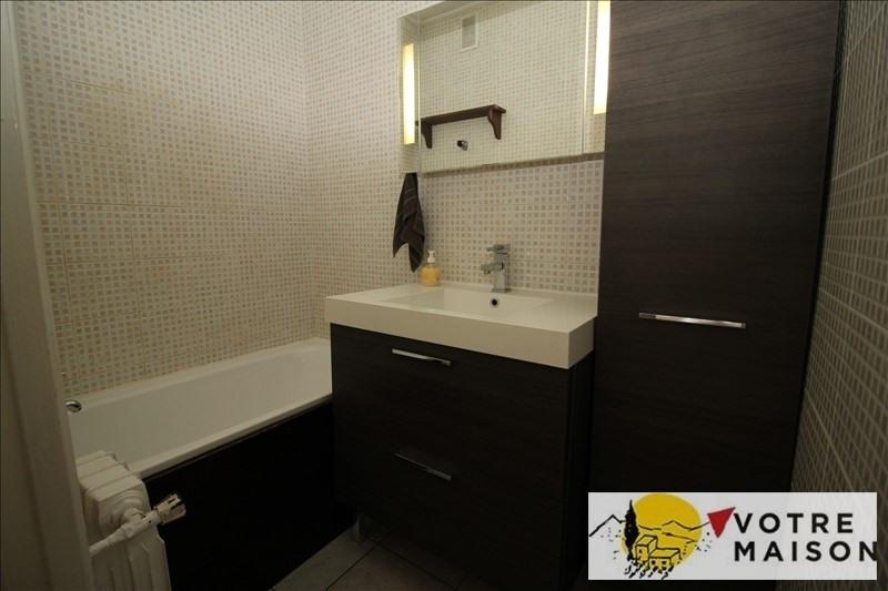 Vente appartement Salon de provence 163000€ - Photo 6
