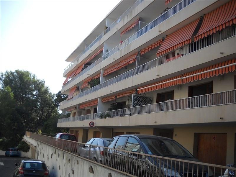 Sale apartment La seyne sur mer 178000€ - Picture 5
