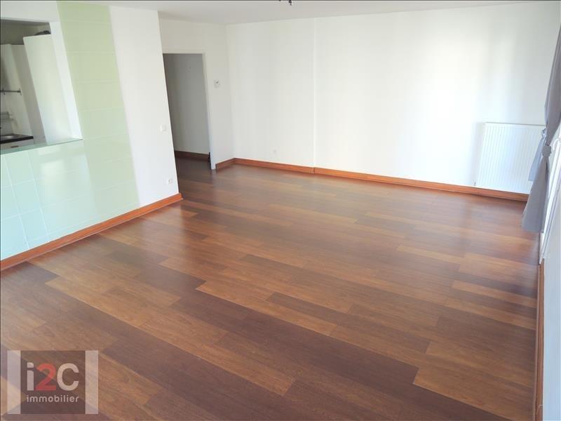 Sale apartment Divonne les bains 595000€ - Picture 3