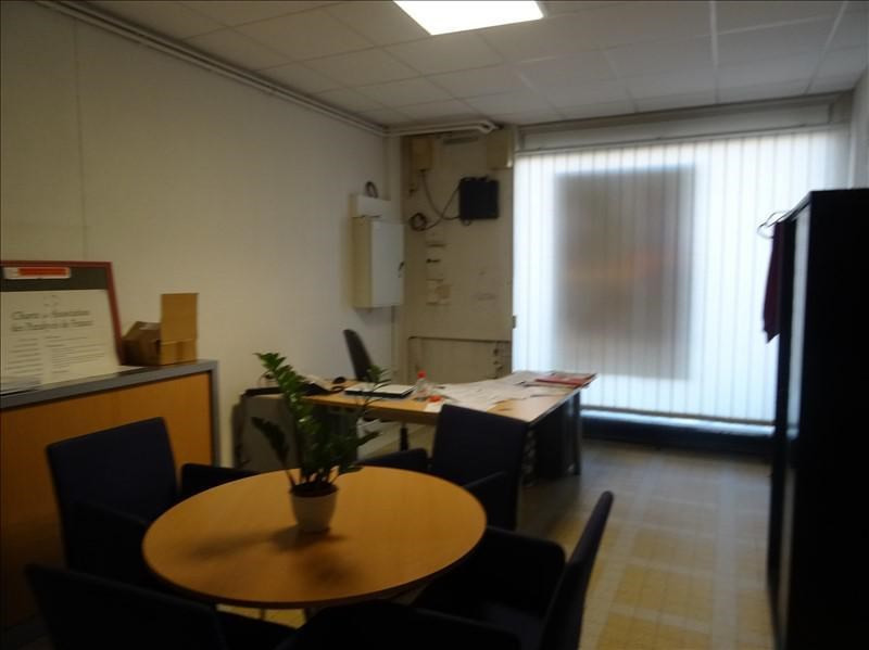 Vente local commercial Yzeure 159 000€ - Photo 4