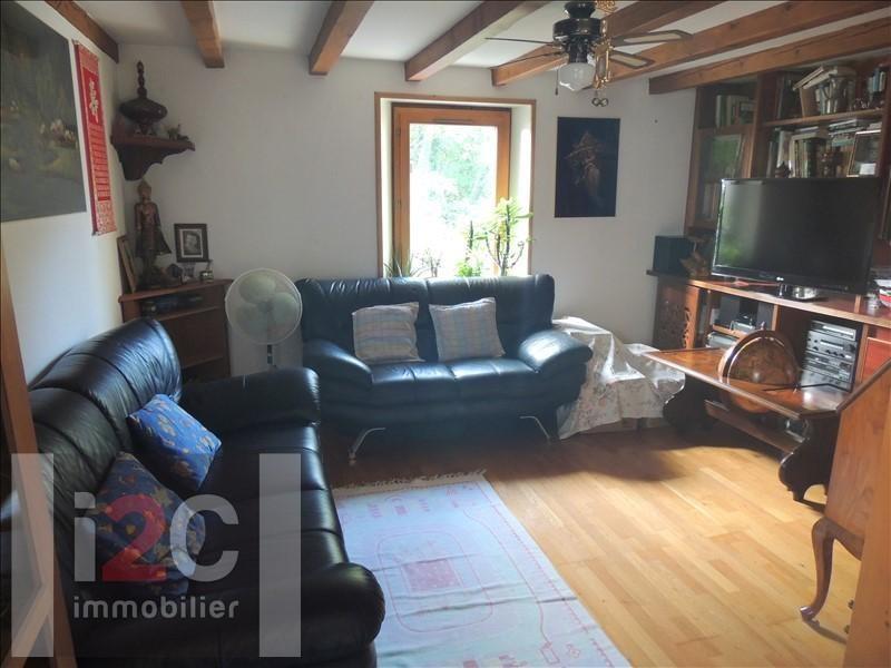 Vente appartement Divonne les bains 315000€ - Photo 2