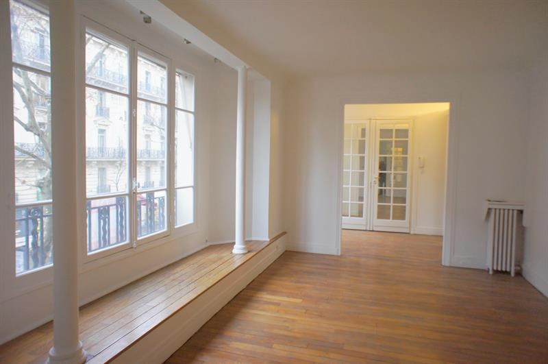 Location bureau Paris 8ème 3 000€ HT/HC - Photo 7