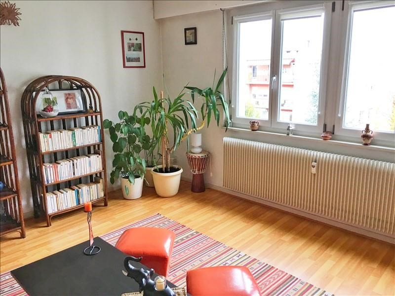 Vente appartement Strasbourg 59 900€ - Photo 2