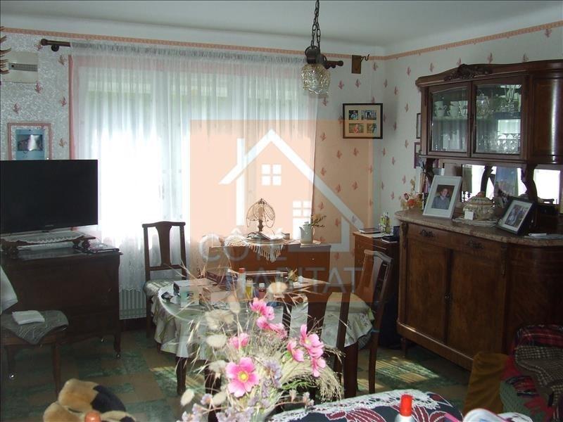 Vente maison / villa Sains du nord 86200€ - Photo 2