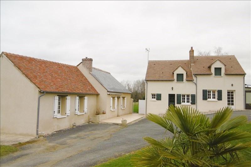 Vente maison / villa Montoire sur le loir 222000€ - Photo 1
