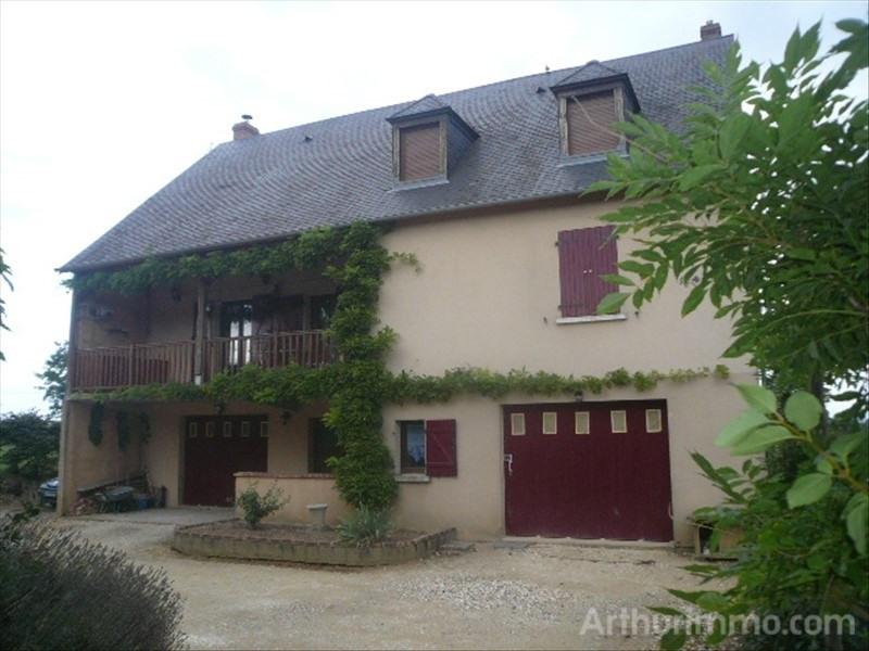 Vente maison / villa Menetou ratel 165850€ - Photo 1