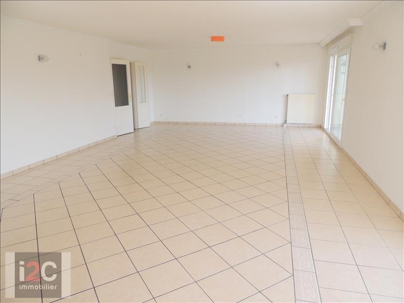 Vendita appartamento Ferney voltaire 749000€ - Fotografia 2