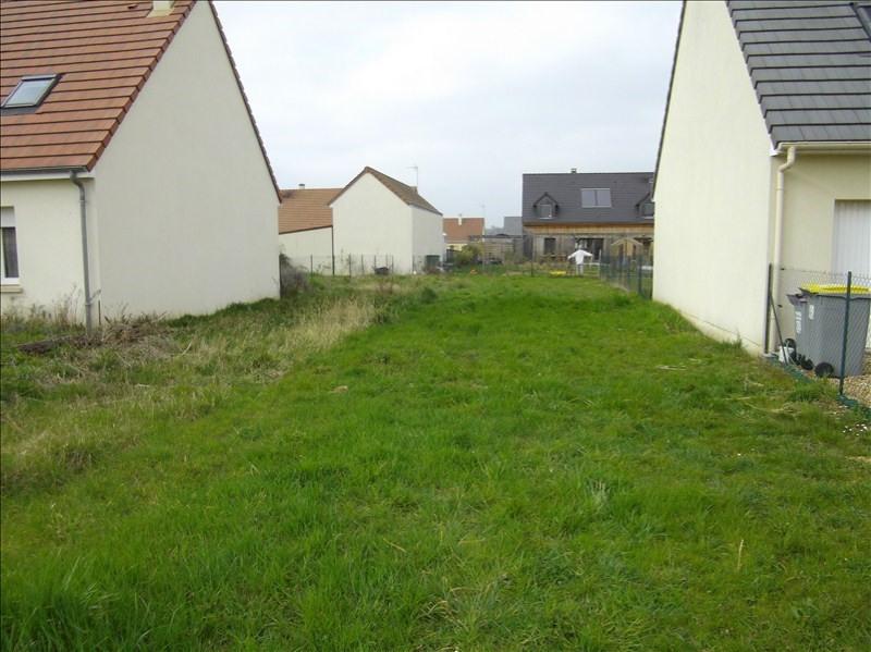 Vente terrain Vendome 29000€ - Photo 1