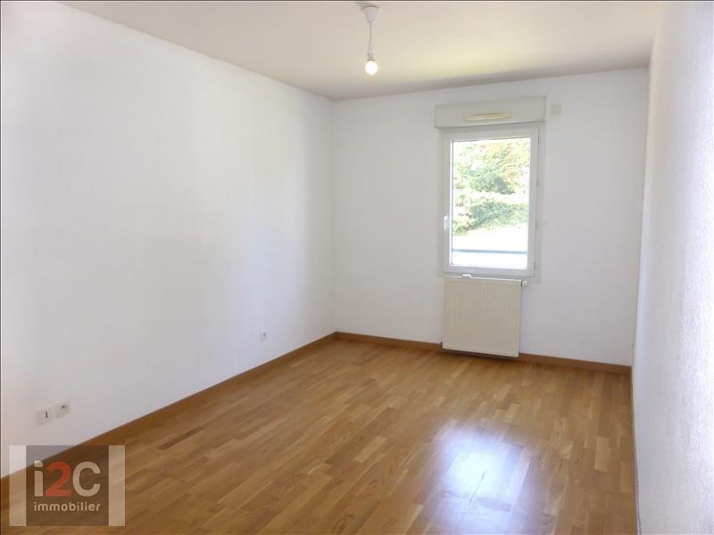 Alquiler  apartamento Ferney voltaire 2360€ CC - Fotografía 6
