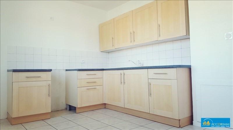Vente appartement Grigny 85000€ - Photo 3