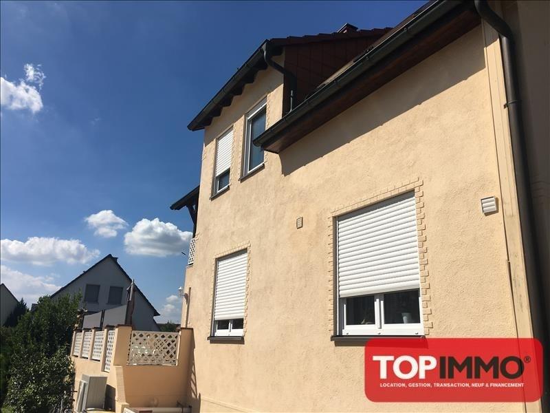 Verkauf mietshaus Marckolsheim 325000€ - Fotografie 1