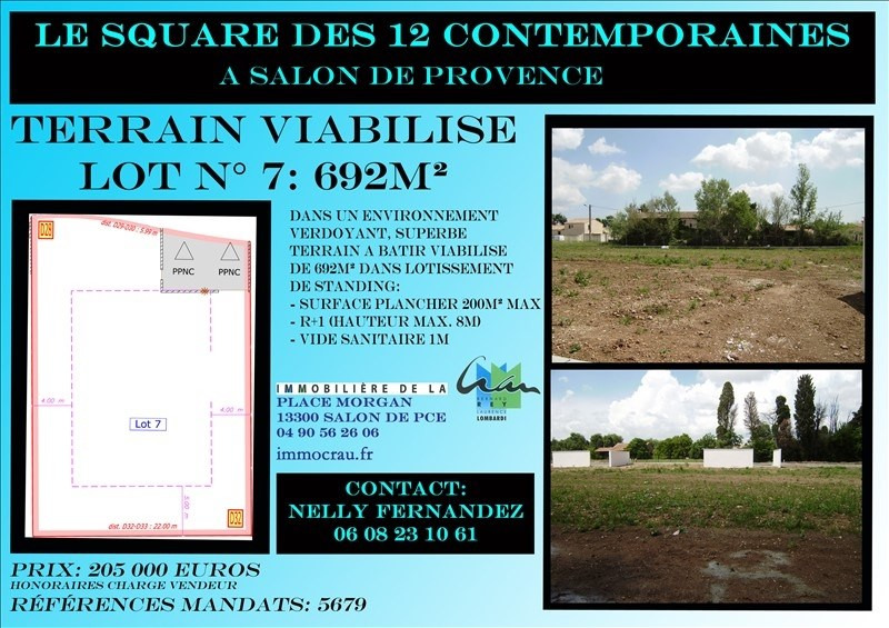 Vente terrain Salon de provence 205 000€ - Photo 1