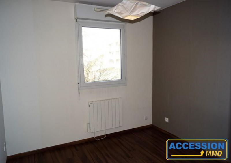 Vente appartement Dijon 184000€ - Photo 8