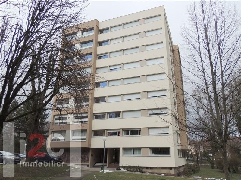 Vente appartement Ferney voltaire 295000€ - Photo 6