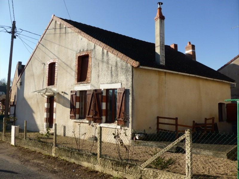 Vente maison / villa Cosne cours sur loire 45000€ - Photo 5
