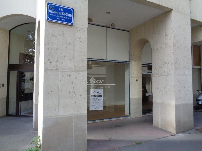 Location Bureau Tours 0
