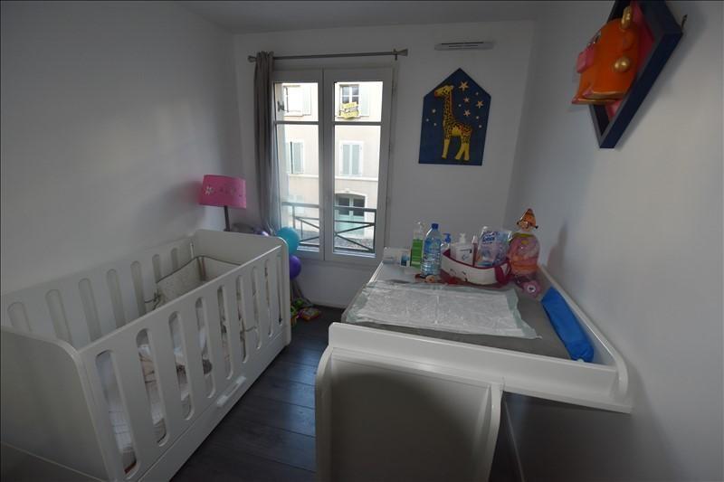 Vente appartement Sartrouville 260000€ - Photo 5