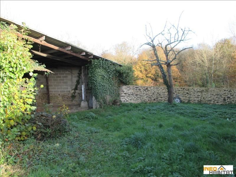 Vente terrain Montreuil sur ille 43600€ - Photo 1