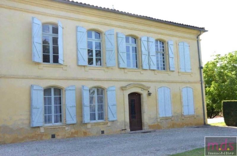 Vente de prestige château Toulouse est 30 mn 1160000€ - Photo 5