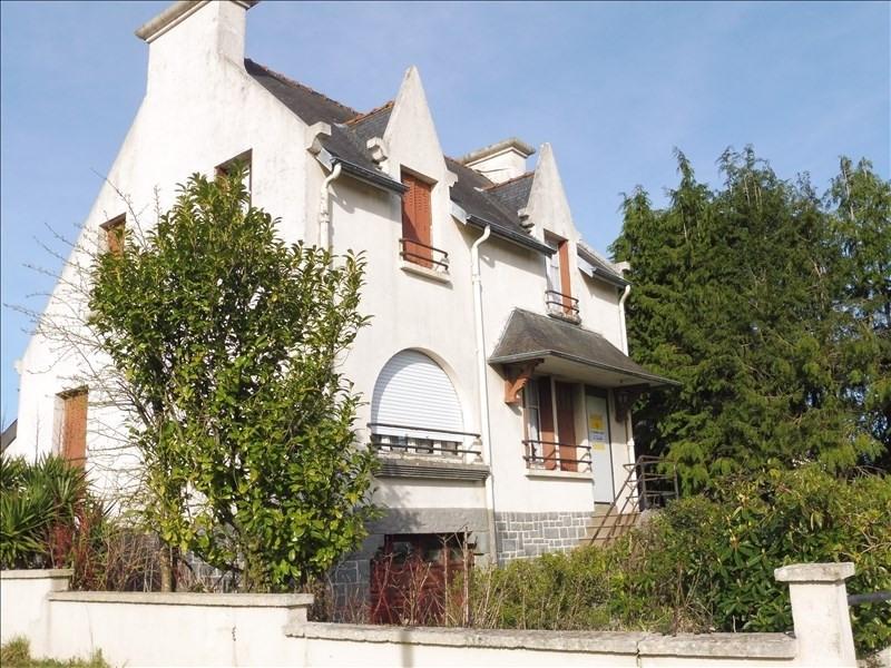 Vente maison / villa Uzel 65500€ - Photo 6