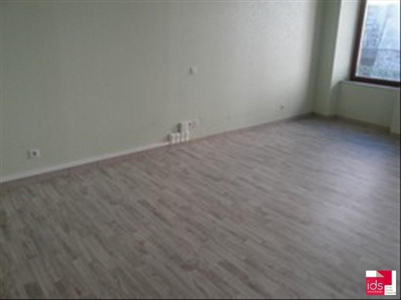 Location appartement Satillieu 400€ CC - Photo 6