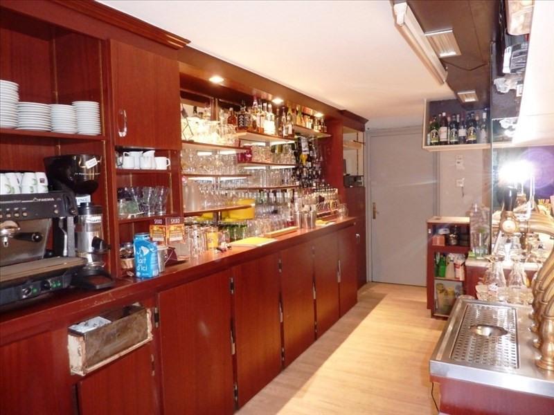 Vente fonds de commerce boutique Fougeres 146720€ - Photo 3
