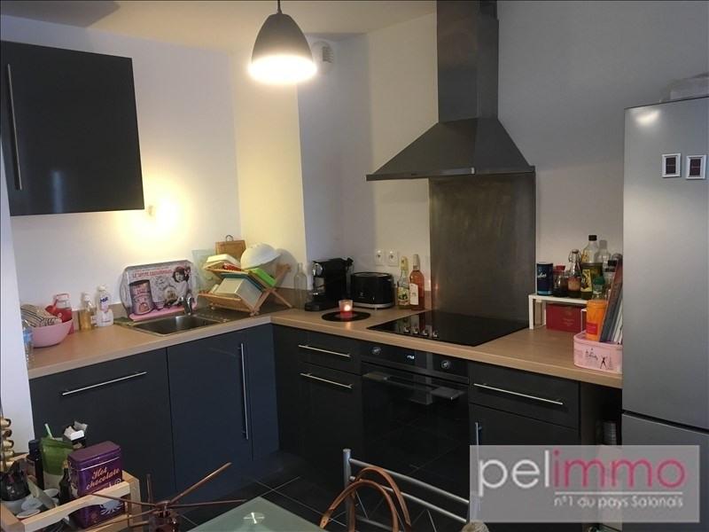 Location appartement Pelissanne 700€ CC - Photo 5