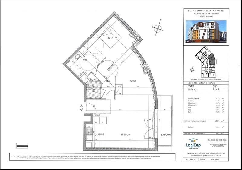 Vente appartement Bezons 263500€ - Photo 3